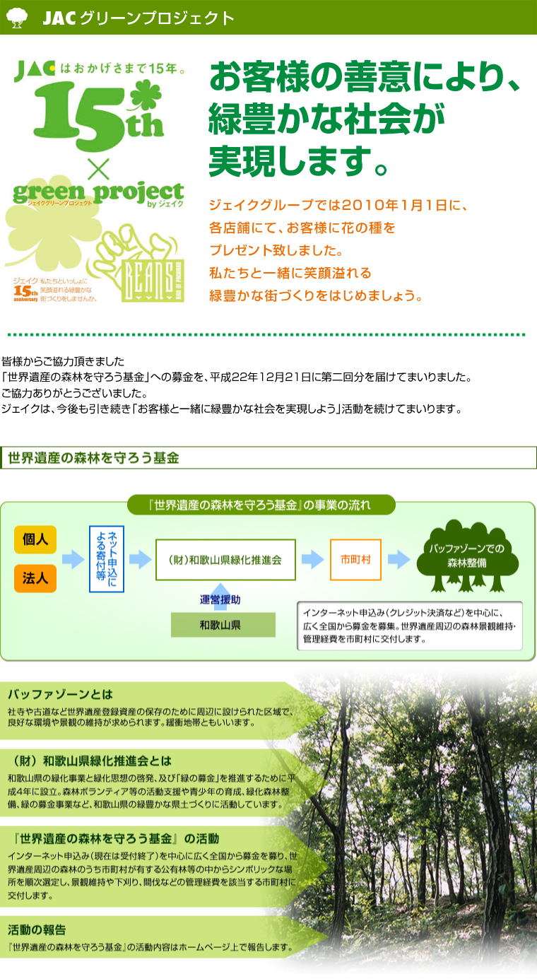 11_green